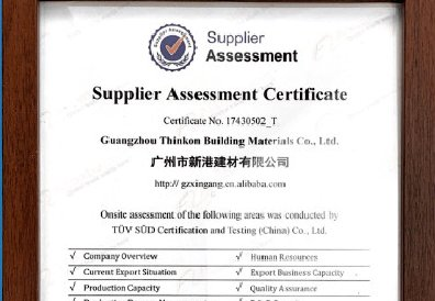 Supplier Assessment Vertificate·